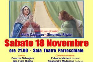 Fabiano Maniero & Alessandro Modenese - commenti musicali per la presentazione del libro 'talento e coraggio'